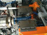 プラスチックびん200mlの打撃形成機械