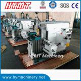 기계를 형성하는 BC6050 기계적인 활자 합금 절단