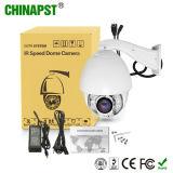 卸売価格自動追跡2MP IP PTZのカメラ(PST-HA4200)