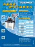 HD16 HD/SD Serien-balancierende Maschine