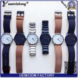 Часы Relogio Masculino роскошного wristwatch кварца вахт женщин людей типа тавра Yxl-933 известного кожаный Nylon Unisex мыжские женские