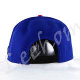 平らな縁の急な回復の野球は帽子を遊ばす