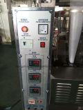 De Machine van de Verpakking van het Theezakje (yj-11)