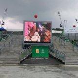 Индикация СИД полного цвета Waterprooof футбола P20 напольная рекламировать