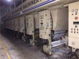 中古の高品質の計算機制御のグラビア印刷プリンター出版物