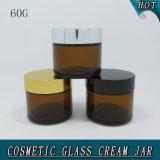 янтарный косметический стеклянный Cream опарник 60g с крышкой металла
