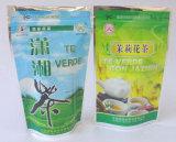 자동적인 단단한 대 주머니 설탕 포장기