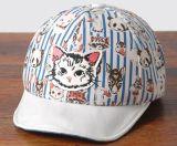 Sombrero infantil precioso