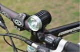 黒いカラーの自転車ライトを富ませなさい