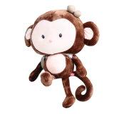 12cmのプラシ天長いアーム猿