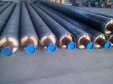 Материал изоляции трубы En253 с пеной полиуретана и HDPE