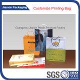 Modificar los cosméticos para requisitos particulares plásticos que empaquetan el rectángulo