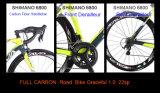 22sp道はGroupset段階的1.0を自転車に乗る