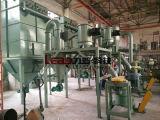 Machine fluorescente approuvée de moulin de poudre de la CE chaude de ventes