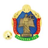 Оптовый Pin отворотом сувенира предохранителя правосудия таможни 3D