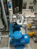 10cbm 5t LPG füllende Schienen-Station oder andere Bedingungen 0-200cbm 0-100t