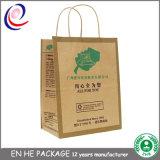 Мешок Brown Kraft мешка пакета еды бумажный бумажный
