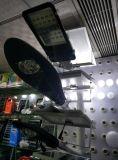 20W luz de calle solar integrada al aire libre del alto brillo LED