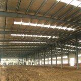 鋼鉄建物のための構造スチールの構築