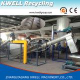 Machine de recyclage / Ligne de lavage de bouteilles en plastique à grande capacité