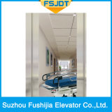 機械部屋が付いている病院用ベッドの伸張器のエレベーター
