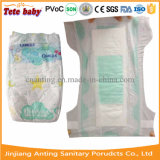 Choyer le marché de l'Afrique de grossiste de couche-culotte de bébé