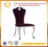 Популярная горячая мебель гостиницы надувательства обедая стул с черным PU