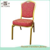 Оптовый алюминиевый банкет обедая стул для трактира (JY-L03)