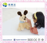 熱い販売の電子歌うプラシ天犬のおもちゃの赤ん坊のギフト