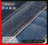 Comed Cotton Spandex High Density Twill tecido escovado para calças