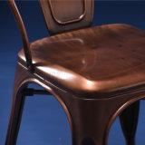 فريدة أثر قديم [هونغكونغ] [كبّر كلور] [توليإكس] مقهى كرسي تثبيت ([سب-مك045])