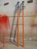 قابل للتعديل فولاذ دعائم (نوع [جرمن])