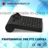 Профессиональный регулятор клавиатуры для камеры PTZ