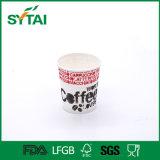 La insignia impresa crea la taza de papel de la bebida para requisitos particulares caliente del alto rendimiento