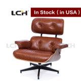 주식에 있는 고전적인 작풍 Eames 라운지용 의자