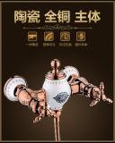2016 Nuevo Diseño chino azul y blanco de cerámica doble juego de manijas ZF-605 lluvia de latón ducha