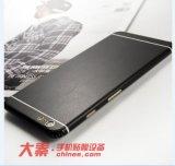 Handy-Zubehör-Kasten-Aufkleber-Maschine für Samsung-Haut