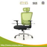 Silla de oficina Muebles / Oficina / Silla ejecutiva / silla del acoplamiento