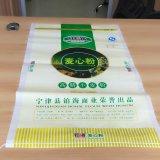 Riso impaccante di alta qualità/sacchetto tessuto pp della polvere/mais/soia//cereali