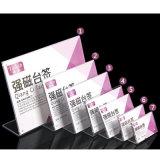 アクリル材料の表示カードの専門の通関サービス