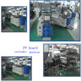 Hs HDPE / LDPE / LLDPE / PE / PP Extrusion Machinery Plastic