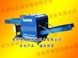 Cortadora de la película plástica de la máquina de la película que pela plástica