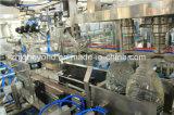 セリウムが付いているハイテク5L水満ちるキャッピング装置