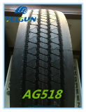 China All Steel Radial Commerical Truck Tyre (215/75R17.5)