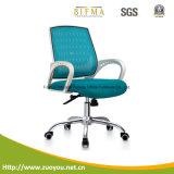 普及した小型プラスチック椅子のアルミニウムホテルの椅子(C092)