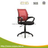 Cadeira moderna/cadeira da reunião/cadeira da conferência