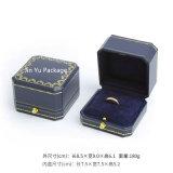 Ювелирных изделий подарка 8-Квадрата сини военно-морского флота коробка Handmade упаковывая для кольца