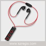 Auriculares sem fio de Bluetooth 4.1 da absorção magnética inteligente estereofónica melhor impermeável