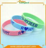 Wristband do silicone da forma de Diect da fábrica com presentes