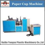 Máquina de la taza de papel